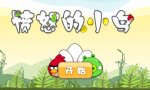 Sunday Flashgame - Angry Birds
