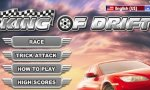 Flashgame - King Of Drift