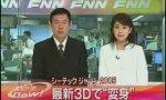 Neues aus Japan