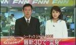 Lustiges Video : Neues aus Japan