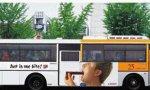 Schokoriegelwerbung am Bus