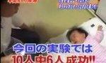 Lustiges Video : Chilloutzone Haushaltstipp: Baby-Schrei-Stopper