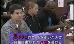Japanische Bibliotheksspiele