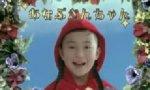 Asiatisches Rotkäppchen und Silikontiere